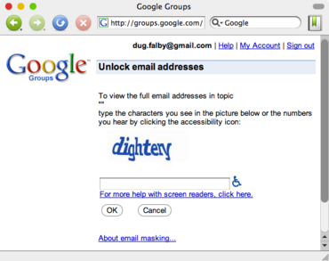 email-masking-google.png